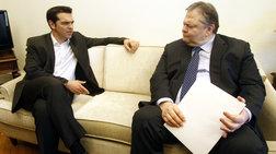 ΣΥΡΙΖΑ:«Οταν ο Βενιζέλος ζητούσε εκλογές το 2009»...