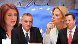 ΝΔ: Πριμοδότηση υποψηφίων ευρωβουλευτών καταγγέλλουν γαλάζια στελέχη