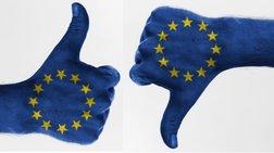 WSJ - NYT: Η λιτότητα τρέφει τον εξτρεμισμό στην Ε.Ε.