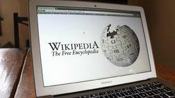 Γιατί δεν πρέπει να συμβουλεύεστε το Wikipedia για θέματα υγείας