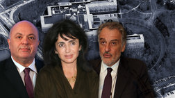 Ποιοι είναι οι 3 Ελληνες που θα συμμετάσχουν στη λέσχη Μπίλντεμπεργκ