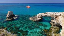 Κύπρος: Τα πιο κρυστάλλινα νερά της Ευρώπης