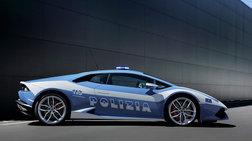 Συλλαμβάνεστε! Μπείτε στην Lamborghini και στο τμήμα γρήγορα!