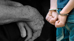 Βρέθηκαν οι δολοφόνοι της ηλικιωμένης