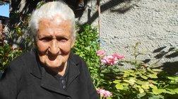 Γονίδιο προστατεύει τους κατοίκους των Ανωγείων της Κρήτης από επιπλοκές του διαβήτη