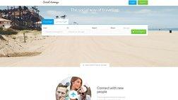 «Social Airways»: γίνε κοινωνικός εν πτήση!