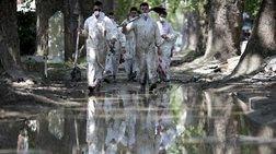 Βοσνία: Οι πλημμύρες αποκάλυψαν ομαδικό τάφο