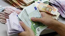 Κοινωνικό μέρισμα: Καταβλήθηκαν σήμερα 77,34 εκατ. ευρώ