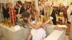 Ομαδική βάπτιση ενηλίκων στη Λαμία