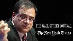 WSJ και NYT για την τοποθέτηση Χαρδούβελη