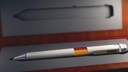 Αυτό το στυλό έχει 16 εκατομμύρια χρώματα