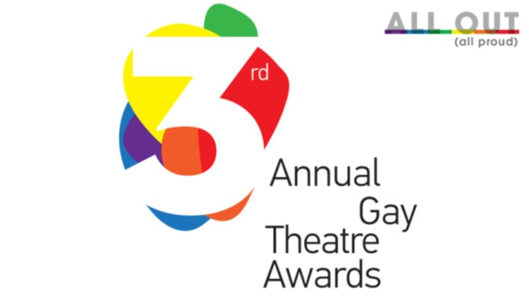 gay-theatre-awards-gia-triti-xronia-stin-ellada