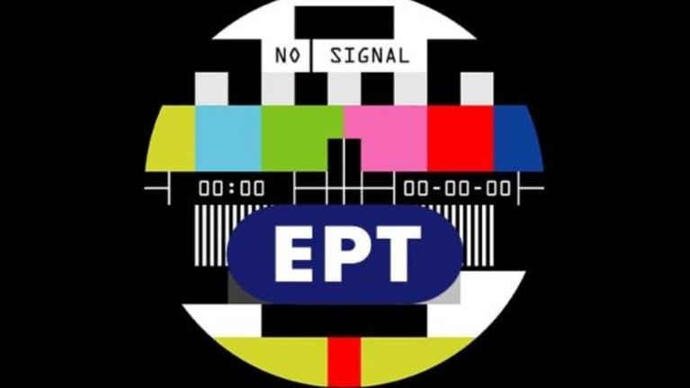 ert-ekato-proedroi-ekato-istories