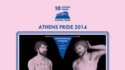 deka-xronia-athens-pride