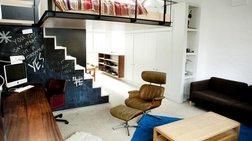 Δημιουργείστε ένα έξτρα υπνοδωμάτιο στο σπίτι σας