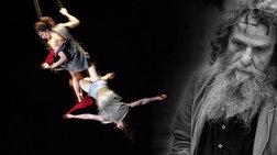 enas-erwtokritos-akrobatis