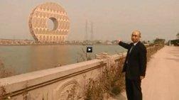 ΚΙΝΑ: Προκλητικό κτίριο σε σχήμα δίσκου(!) διχάζει τους Κινέζους