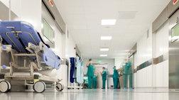 Παράνομες αποκλειστικές στο Αττικό νοσοκομείο