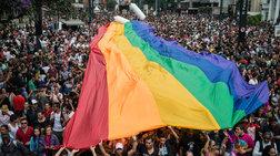 oktw-pragmata-pou-thes-na-ksereis-gia-ta-gay-pride