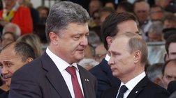 Ποροσένκο και Πούτιν μίλησαν στο τηλέφωνο