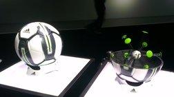 Η Adidas θα σε μάθει να παίζεις καλύτερο ποδόσφαιρο με την μπάλα Bluetooth
