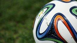 Μουντιάλ: Ισπανία-Ολλανδία στο match of the day