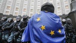 ΕΕ-Ρωσία: Διαβουλεύσεις για τη συμφωνία ελεύθερου εμπορίου ΕΕ-Κιέβου