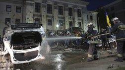 Σοβαρά επεισόδια στη ρωσική πρεσβεία στο Κίεβο