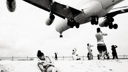 stenes-epafes-aeroporikou-tupou-stin-karaibiki
