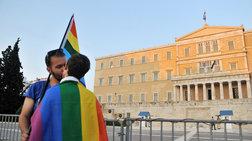 poluxrwmes-stigmes-apo-to-athens-pride-2014