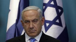 Νετανιάχου-Κέρι «βρήκαν» τον ...απαγωγέα των τριών Ισραηλινών