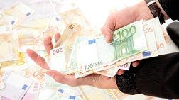 Από αδρανείς καταθέσεις τα 37 εκατομμύρια ευρώ που μπήκαν στο Δημόσιο Ταμείο