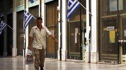 Manpower Group:Στην Ελλάδα λείπουν εργαζόμενοι με δεξιότητες και εμπειρία