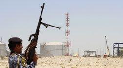 BP και Exxon Mobil εγκαταλείπουν το Ιράκ
