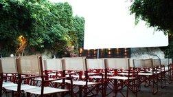 Ολη  η Αθήνα, ένα θερινό σινεμά με ελεύθερη είσοδο