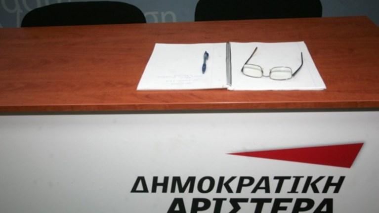 nees-apoxwriseis-stelexwn-apo-ti-dimar