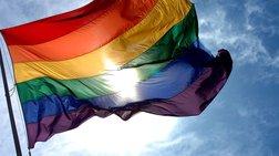Ωρα Pride για τη Θεσσαλονίκη
