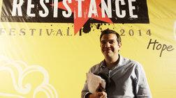 Τσίπρας: Διαρκής «ο αγώνας για μια άλλη Ευρώπη»