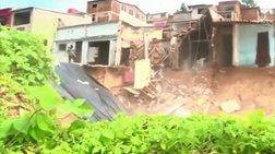 H γη «κατάπιε» σπίτια δίπλα σε στάδιο του Μουντιάλ