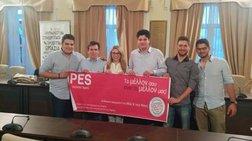 Οι ακτιβιστές των ευρωσοσιαλιστών ήρθαν στην Ελλάδα για να μείνουν