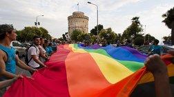 Στα χρώματα του Gay Pride η Θεσσαλονίκη