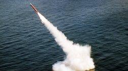 Επιτυχής δοκιμή για το αντιπυραυλικό σύστημα των ΗΠΑ