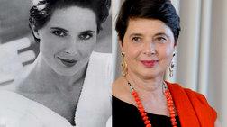 Ιζαμπέλα Ροσελίνι: Sex symbol ετών... 62!