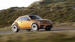 vw-beetle-dune-concept-i-etoimo-gia-paragwgi