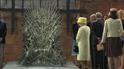 Στο θρόνο του Game of thrones η βασίλισσα Ελισάβετ