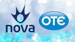 OTE: Ναι, συζητάμε για την εξαγορά της Nova