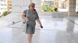 Κατοίκον περιορισμός για τη Ζαρούλια.Διαφώνησαν εισαγγελέας - ανακρίτριες για προφυλάκιση