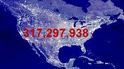Στην εποχή της Μεγάλης Υφεσης επιστρέφει δημογραφικά η Αμερική