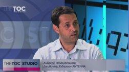 Digital Media Awards: Χρυσό για τον antenna-news
