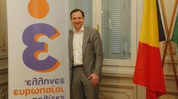Δυο ενστάσεις κατά των ευρωεκλογών κατατέθηκαν στο εκλογοδικείο